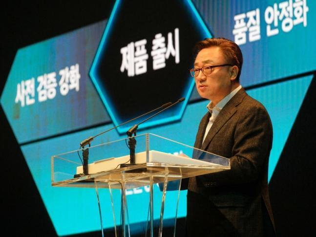 DJ Koh, President of Mobile Communications Business, Samsung Electronics